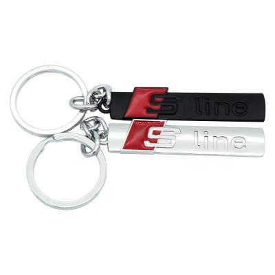 Автомобільний брелок на ключи авто Audi S-line хром